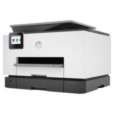 HP 1MR70B OFFICEJET PRO 9023 ALL-IN-ONE Yazıcı